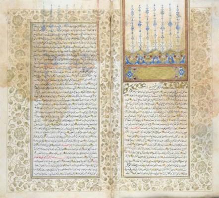 AHMAD BIN 'ALI AL-MANINI: SHAR