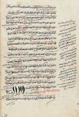 MUHAMMAD BIN SULAYMAN AL-JAZUL