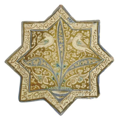 A KASHAN LUSTRE, COBALT AND TU
