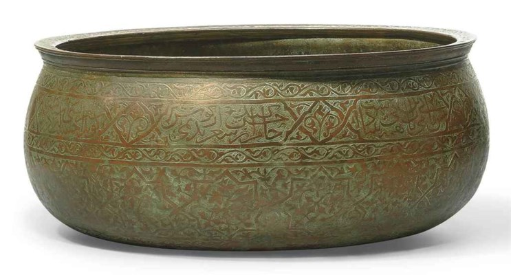 A TIMURID TINNED-COPPER BOWL