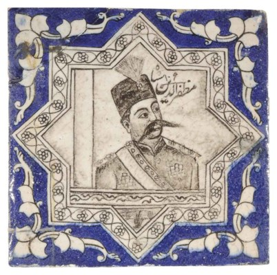 A QAJAR PORTRAIT TILE OF MUZAF