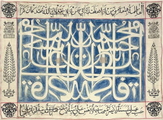 A LARGE CALLIGRAPHIC PAINTED C