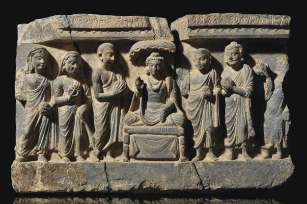 A BENEDICTORY FRIEZE WITH BODH