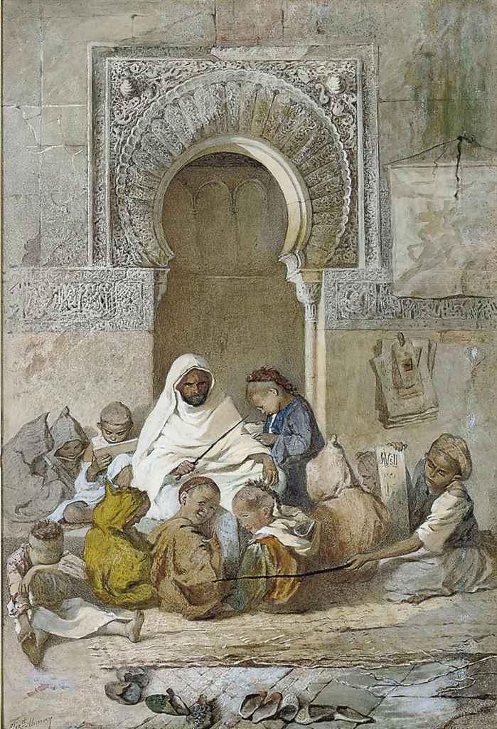 Learning the Koran