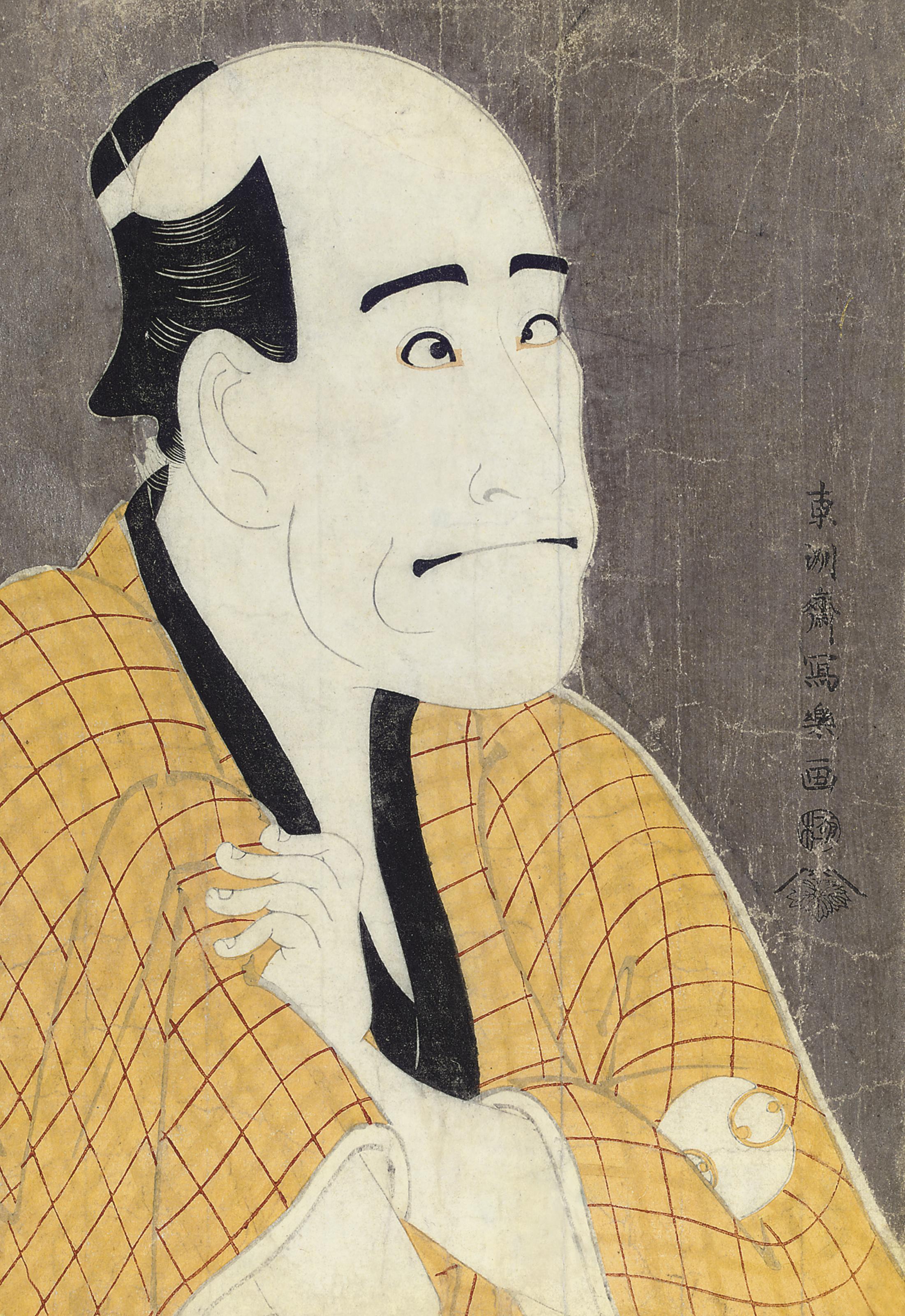 Toshusai Sharaku (act. 1794-95)