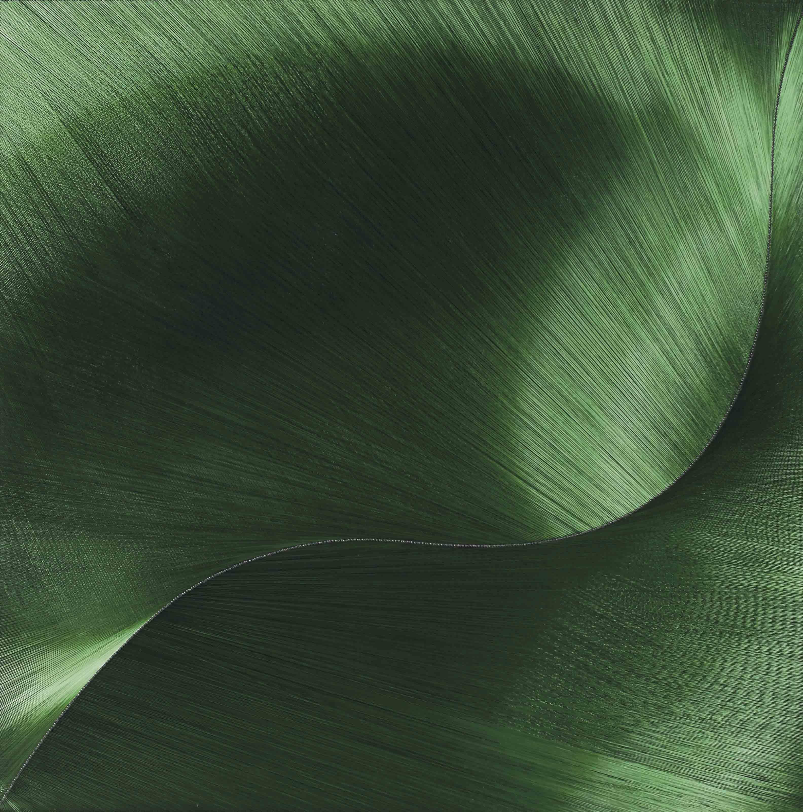 Yesil Yapsal ('Green Leaf')