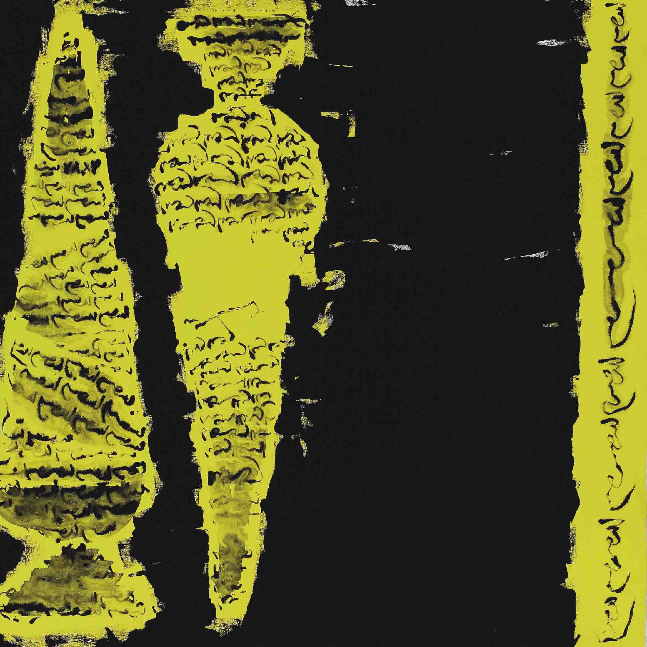 Yellow Cypress