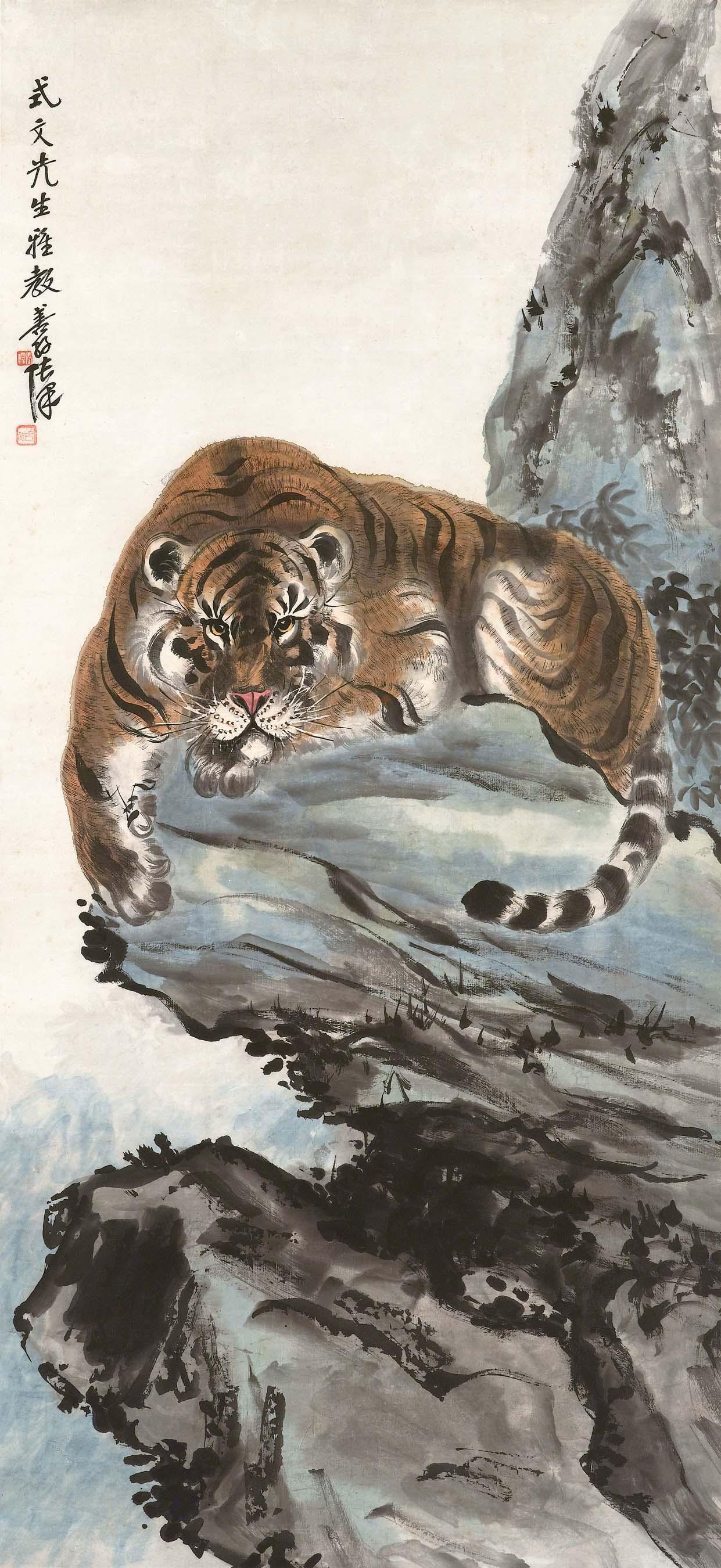 A Tiger's Gaze
