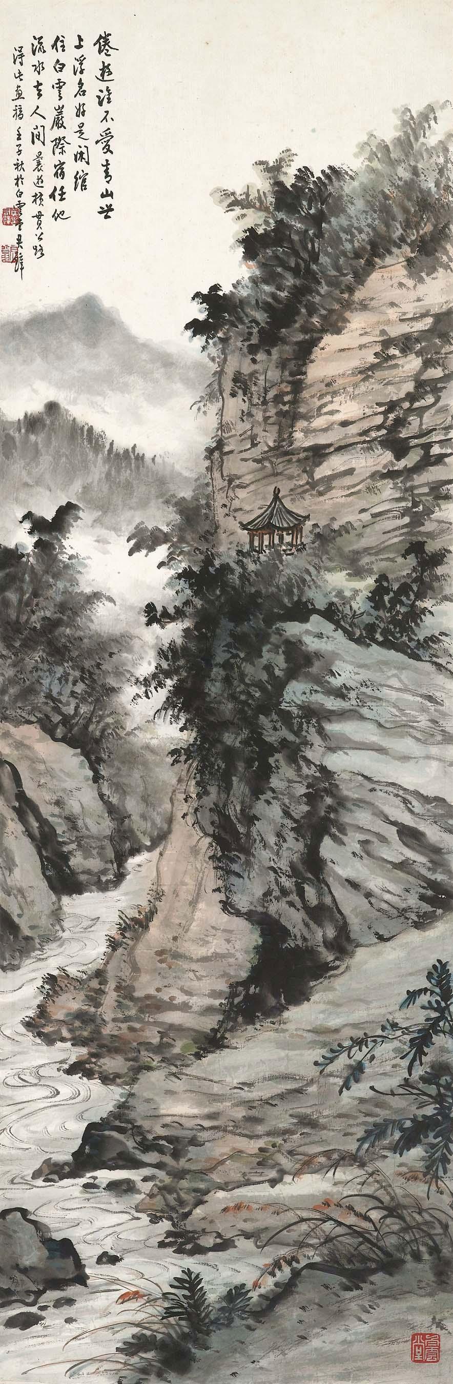 Journey through Highway Hengguan