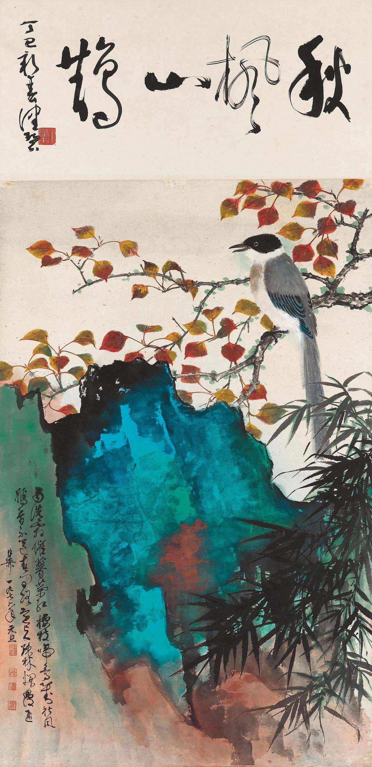 Bird and Autumn Leaves