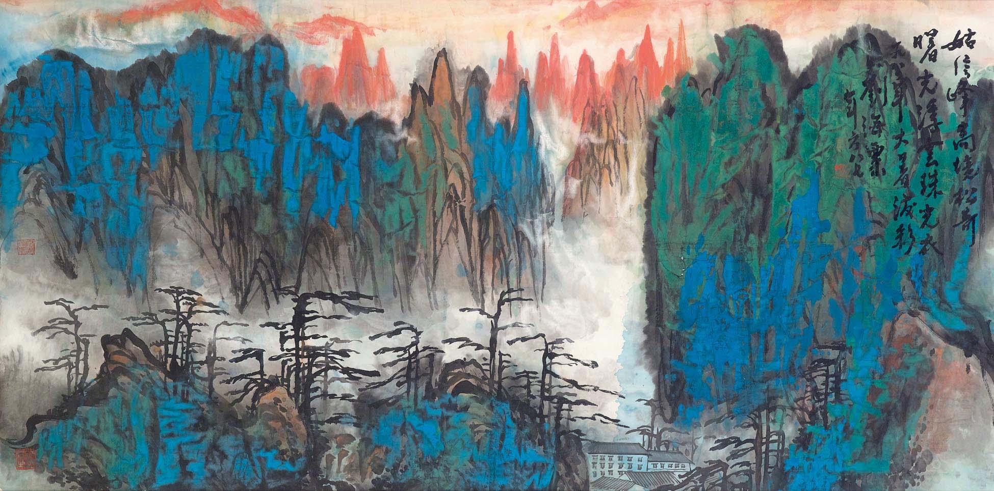 Mount Huang in Splashed Colour