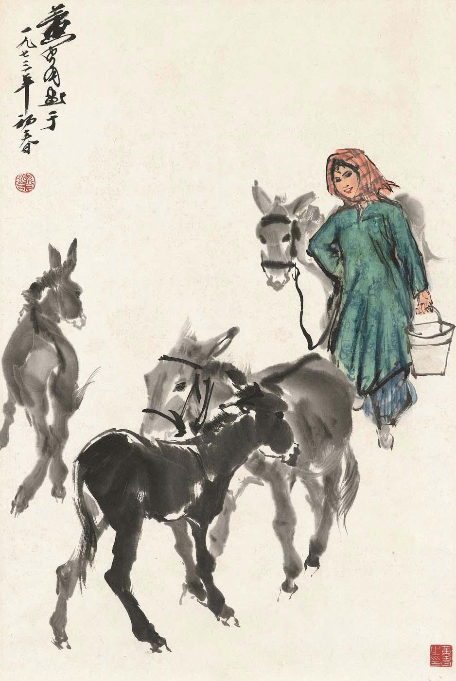 Young Girl Herding