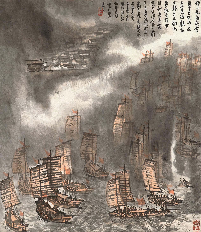 A Million Strong Across the Yangtze