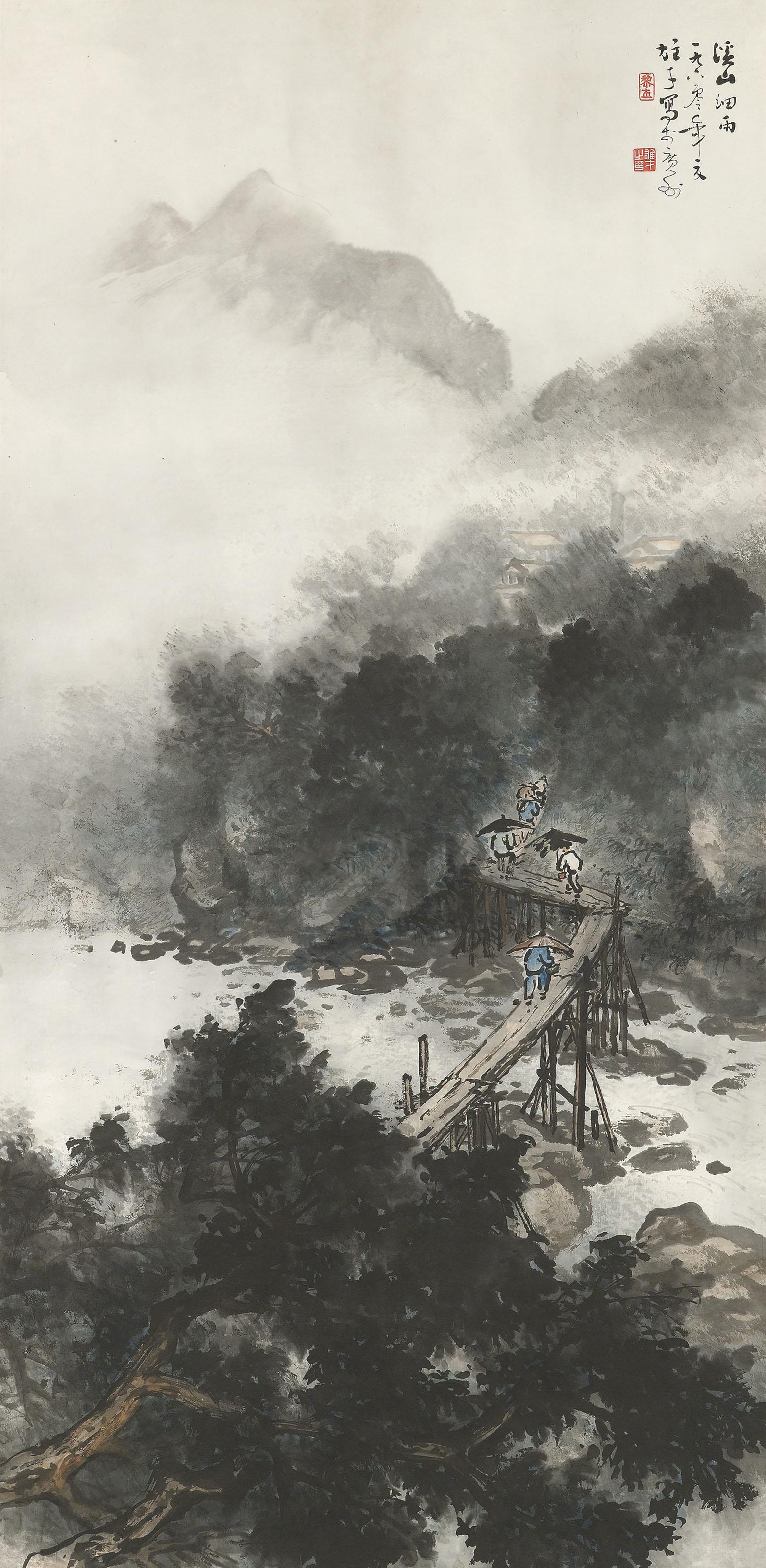 Mist Across the Stream