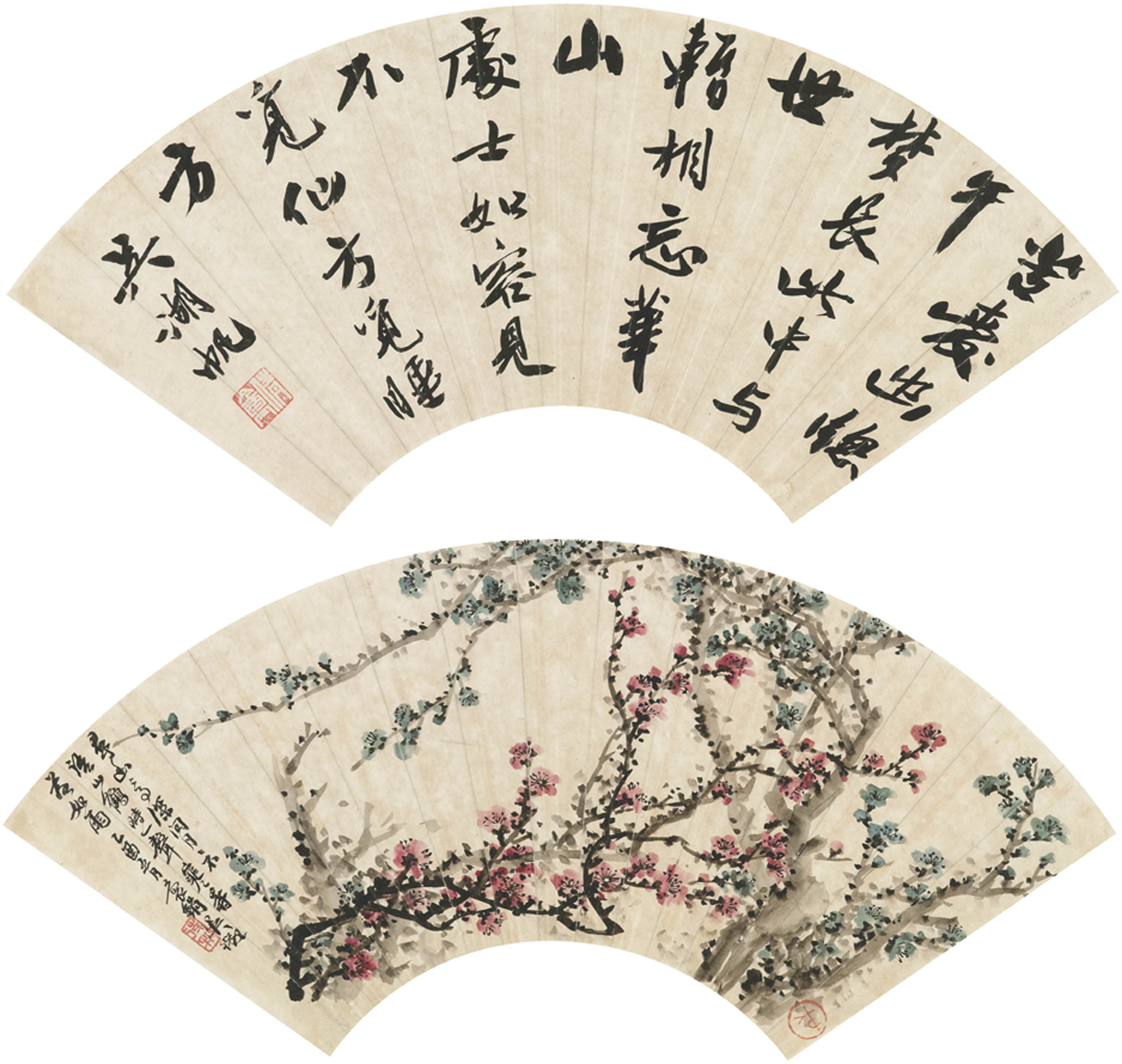 Calligraphy and Plum Blossoms
