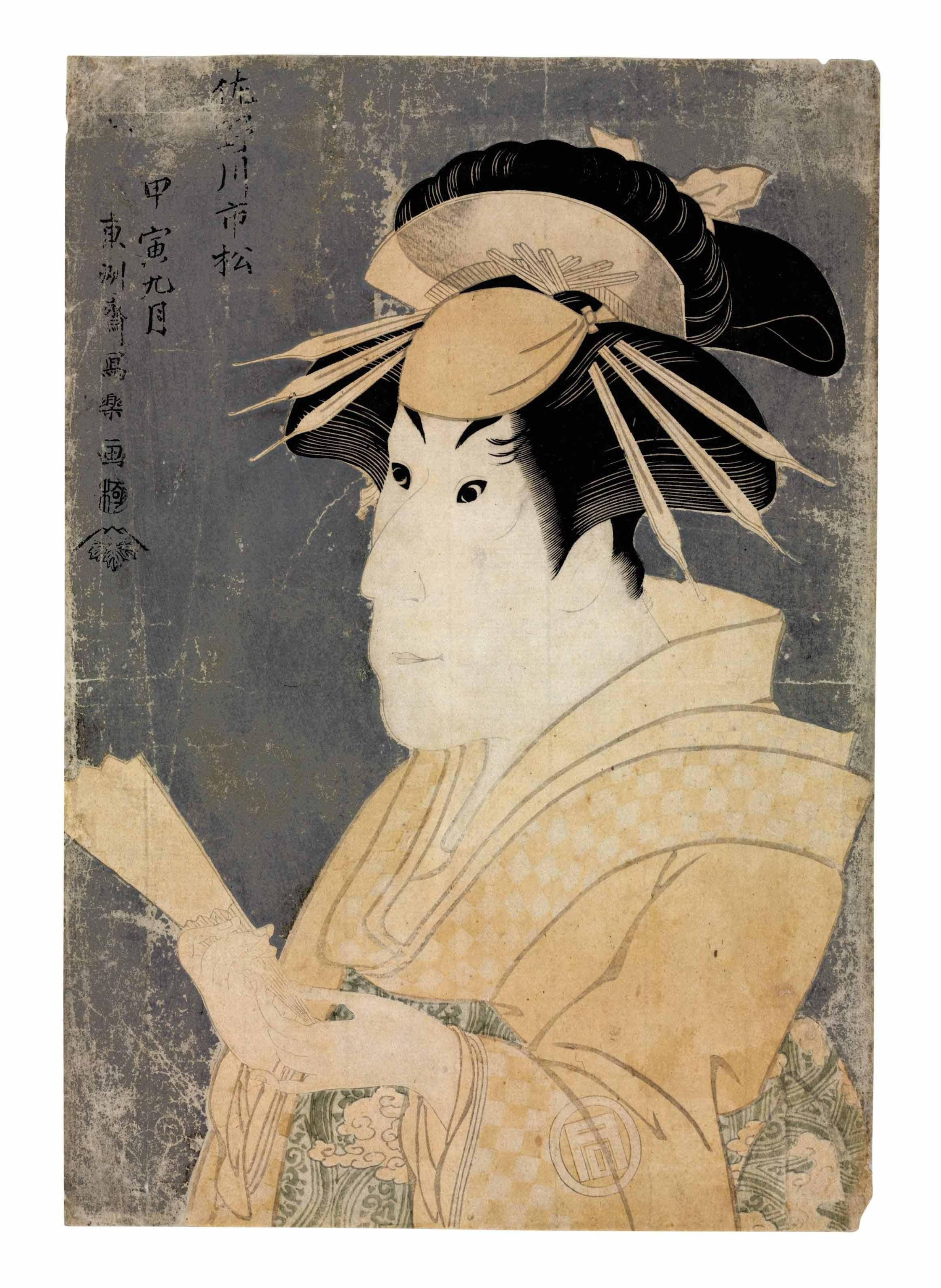 The Actor Sanogawa Ichimatsu III as the Prostitute Onayo of Gion in the Kabuki Play Hanaayame Bunroku Soga (The Iris Soga of the Bunroku Era)