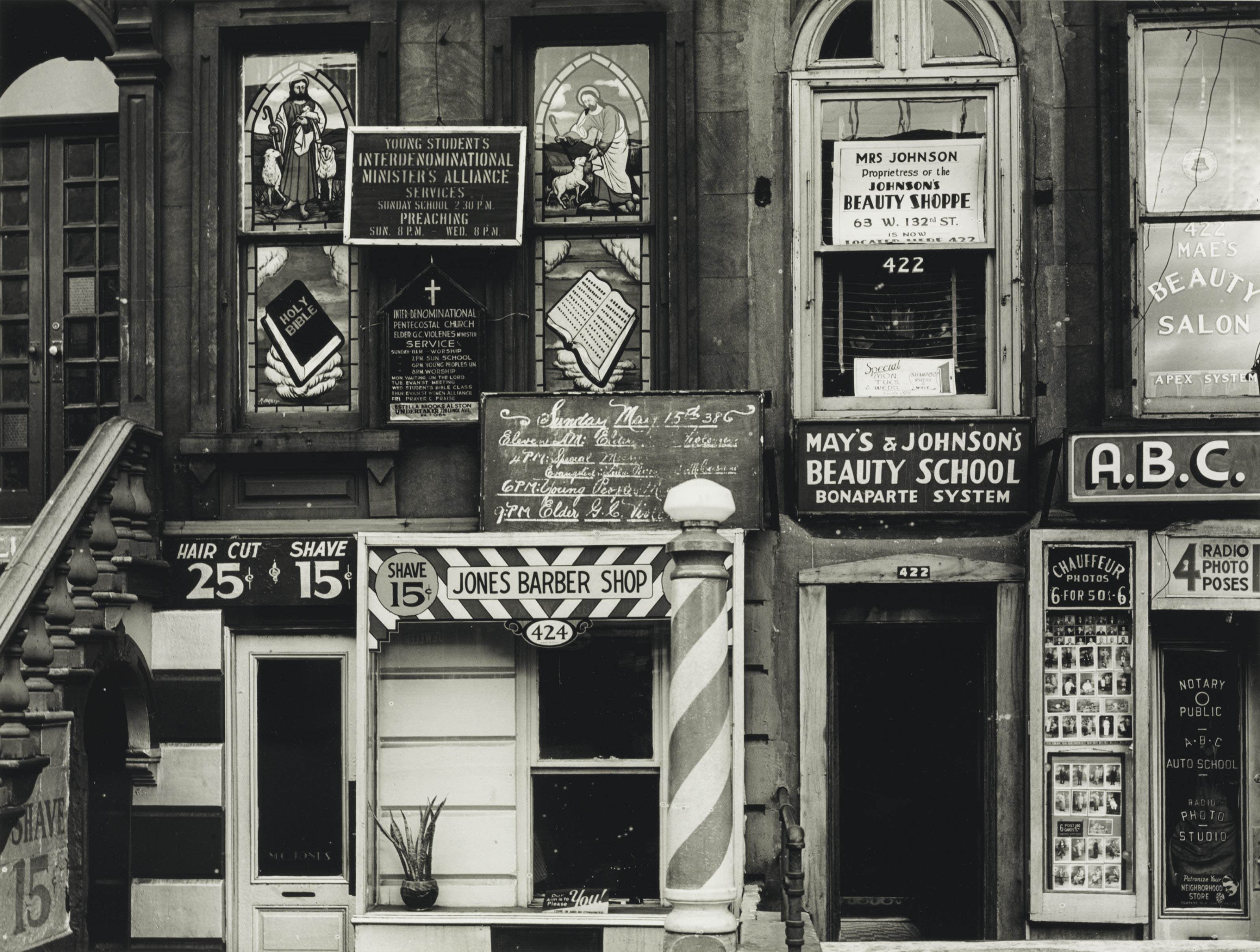 Untitled from 'Harlem Document', 1936