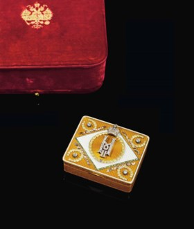 A JEWELLED TWO-COLOUR GOLD AND GUILLOCHÉ ENAMEL IMPERIAL PRE