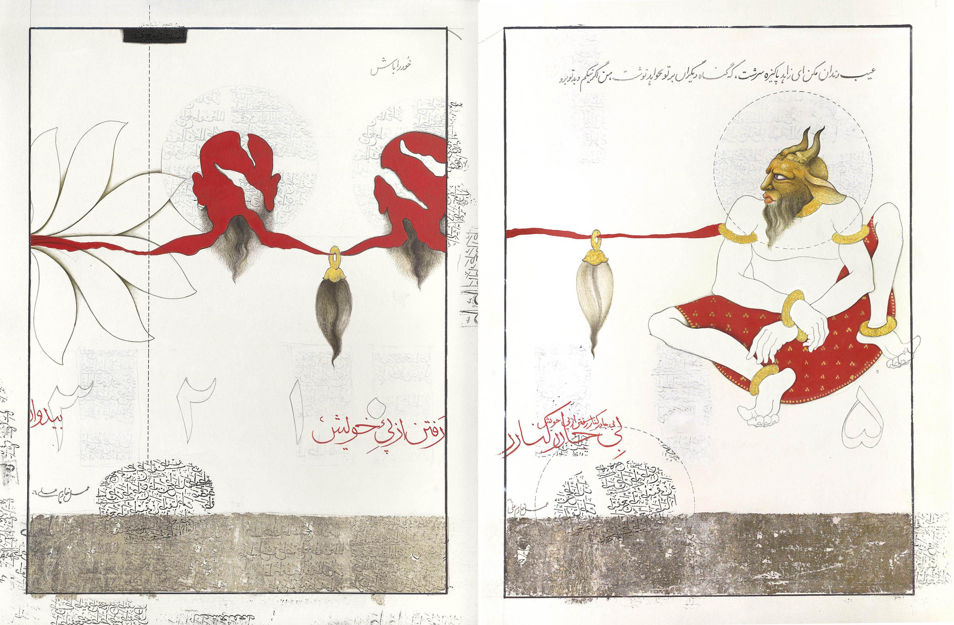 Untitled (Rustam Series)