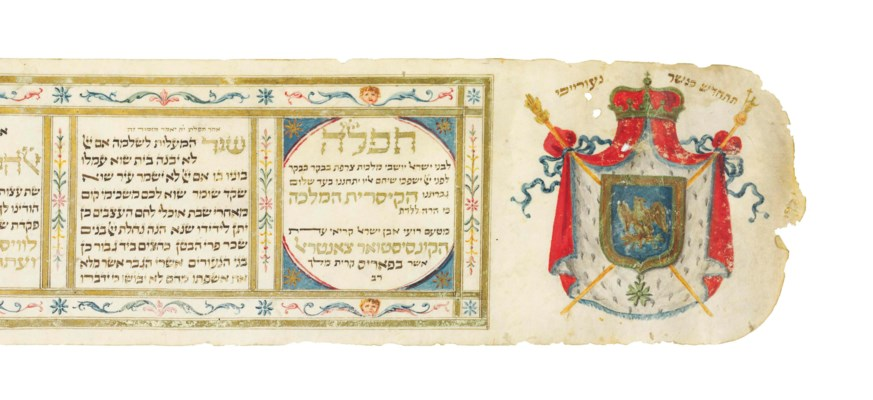 AN ILLUSTRATED HEBREW PRAYER S