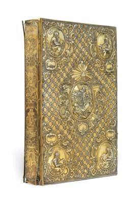BIBLE, Gospels, in Church Slav