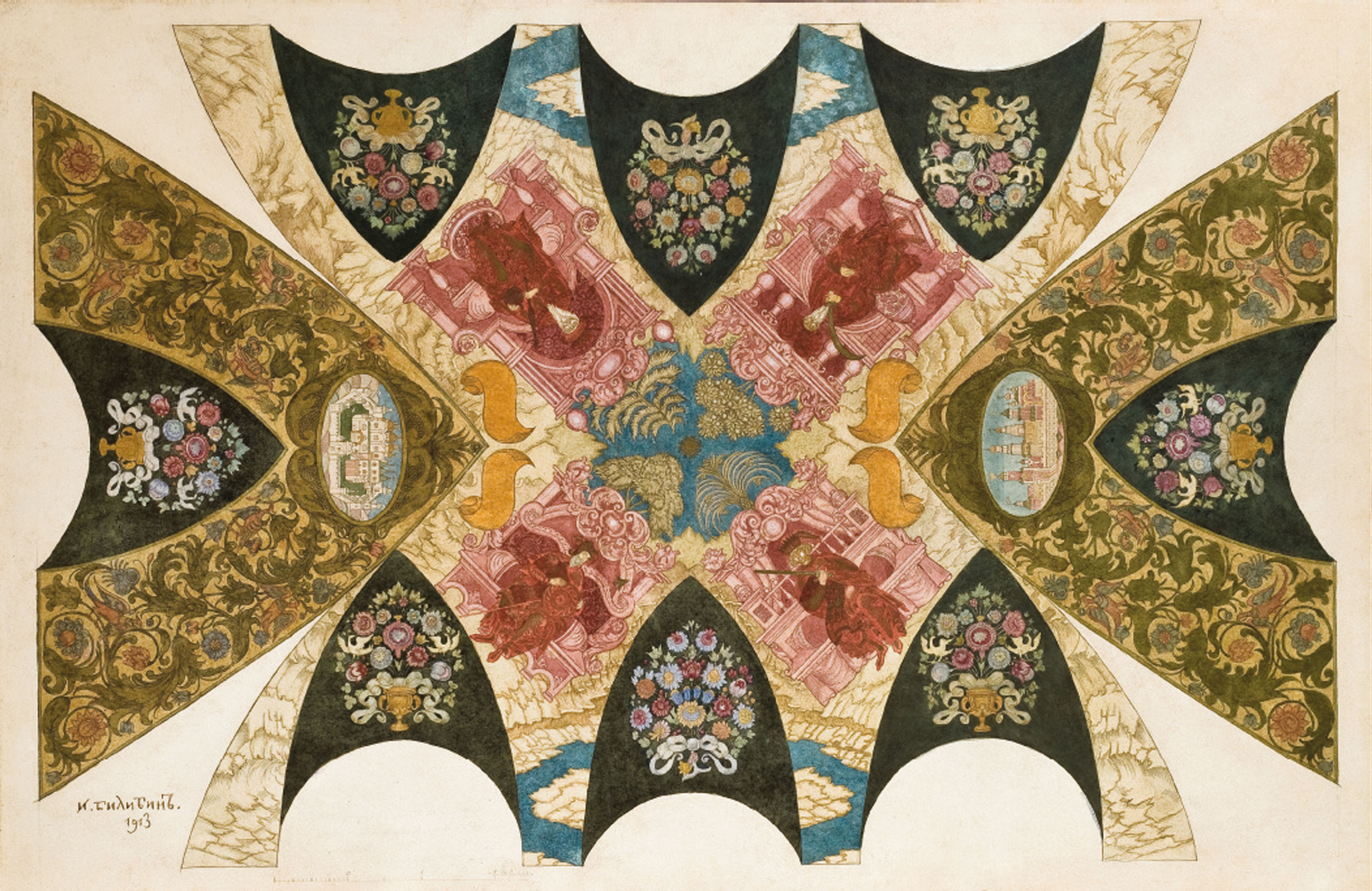 An original design for a ceiling mural for the State Bank in Nizhny-Novgorod