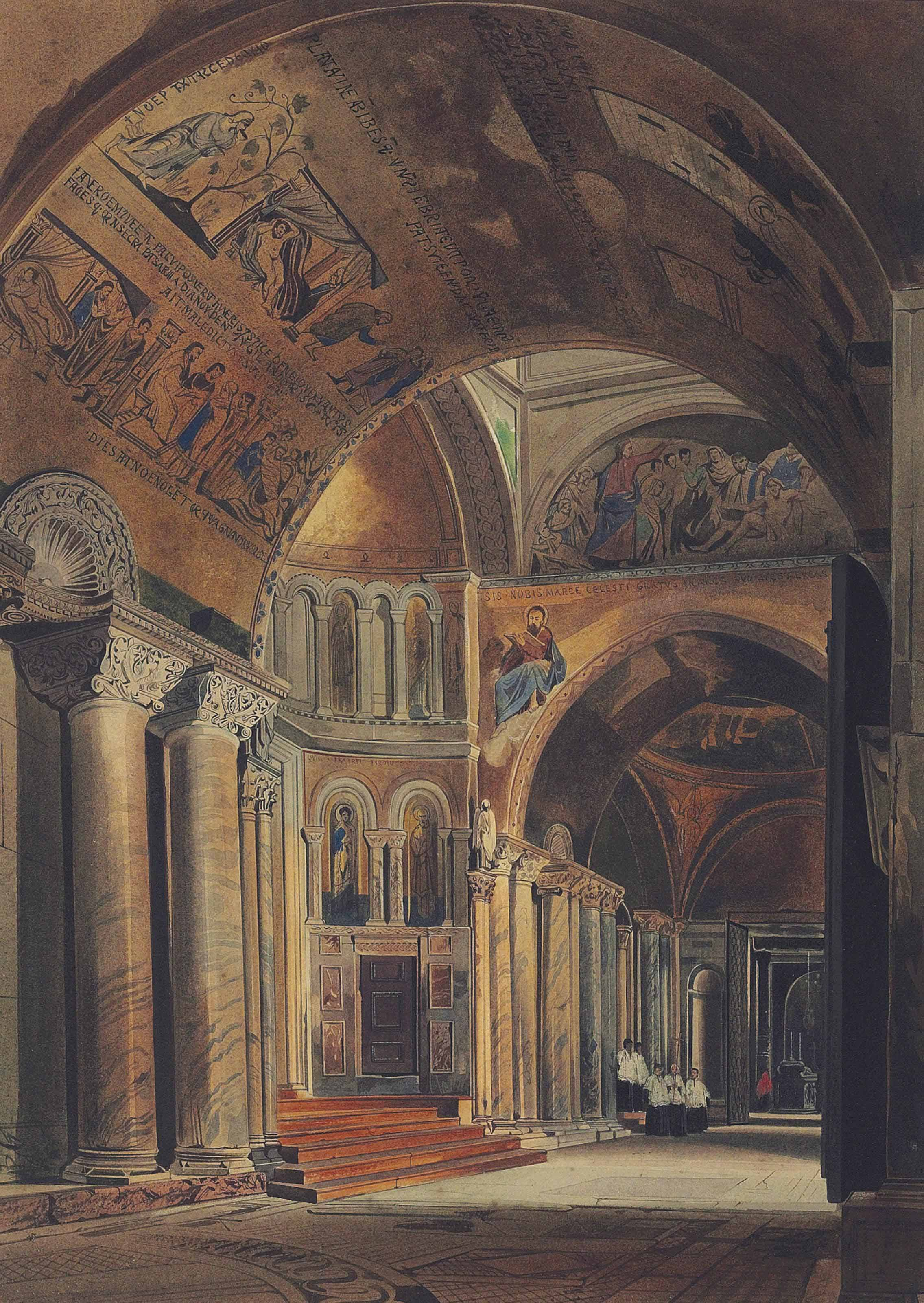 The interior vestibule of St Mark's, Venice