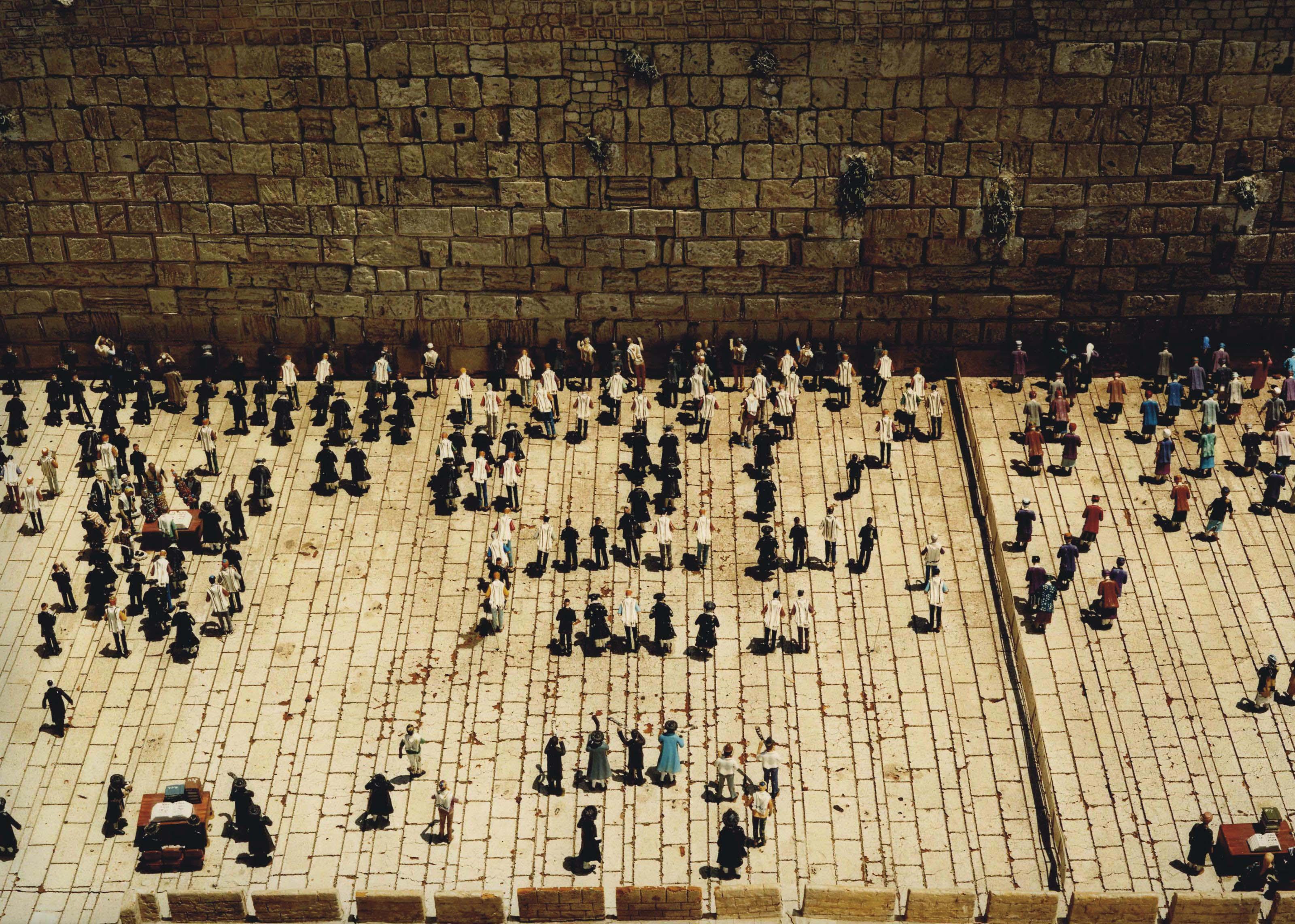 The Wailing Wall, Jerusalem, Mini Israel, Latrun, Israel, 2007