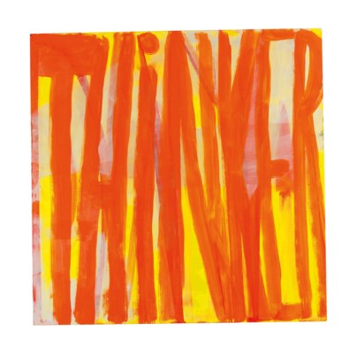 Dana Frankfort (b. 1971)