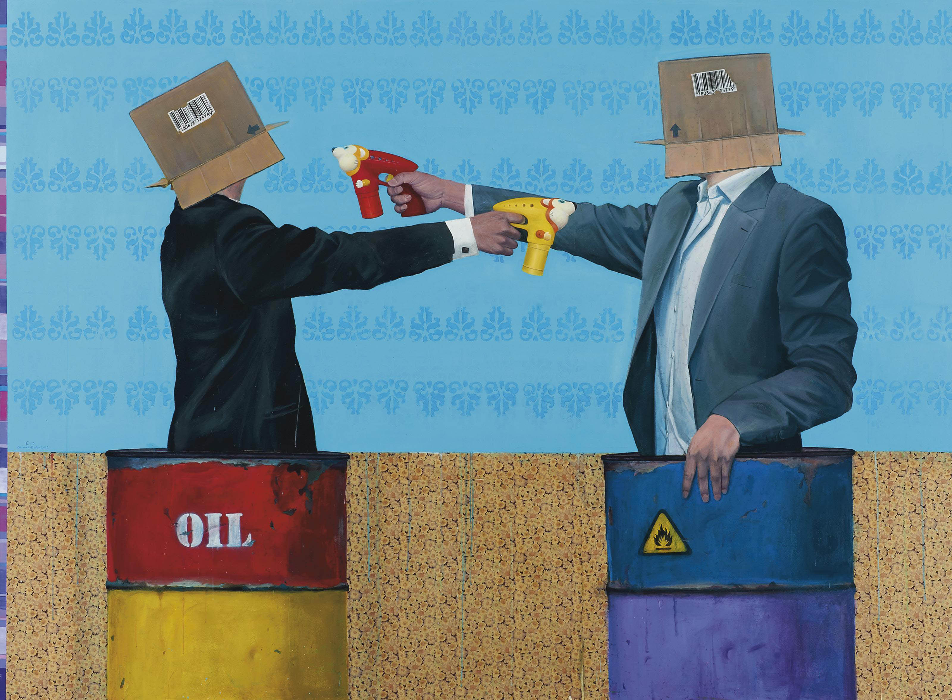 Oil Game