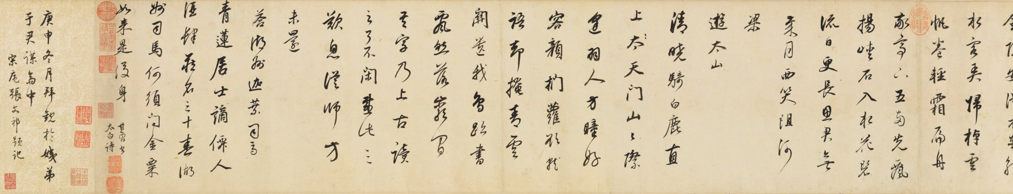 Dong qichang poems in running script