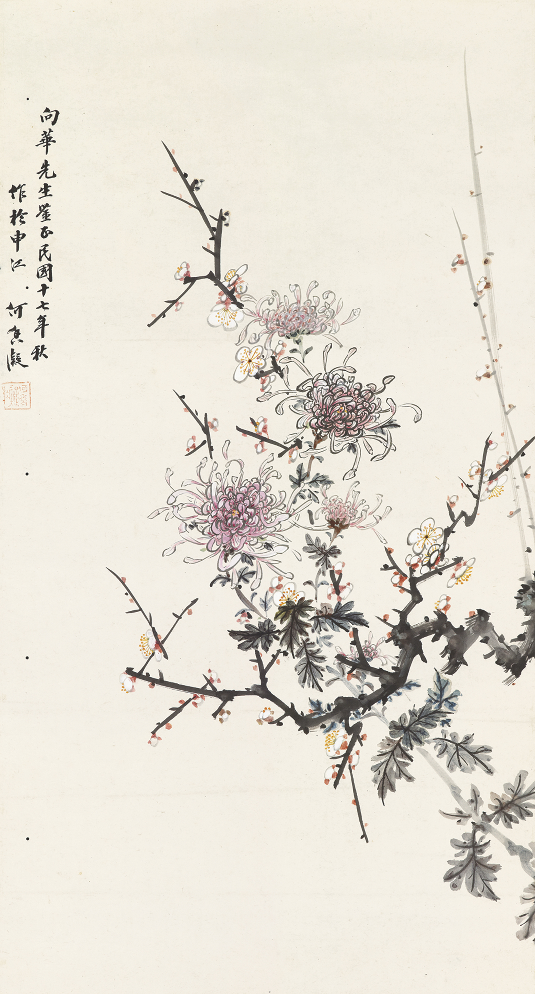 Plum Blossoms and Chrysanthemums