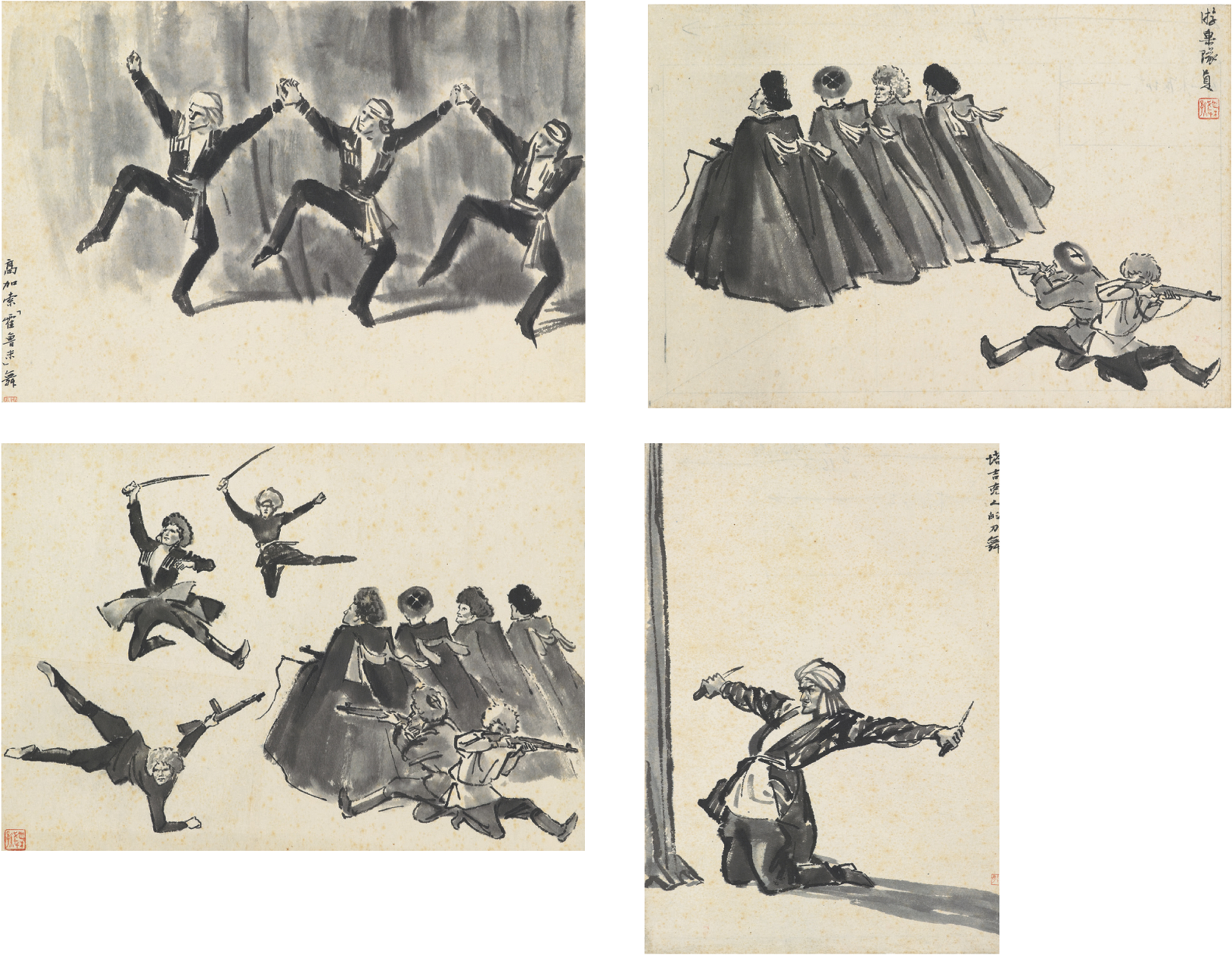 Sketches from Russia