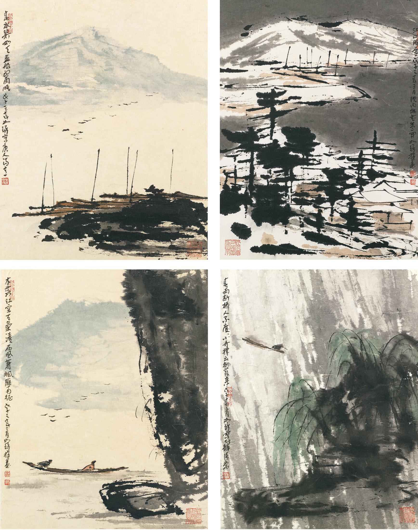 Finger Paintings of Landscapes