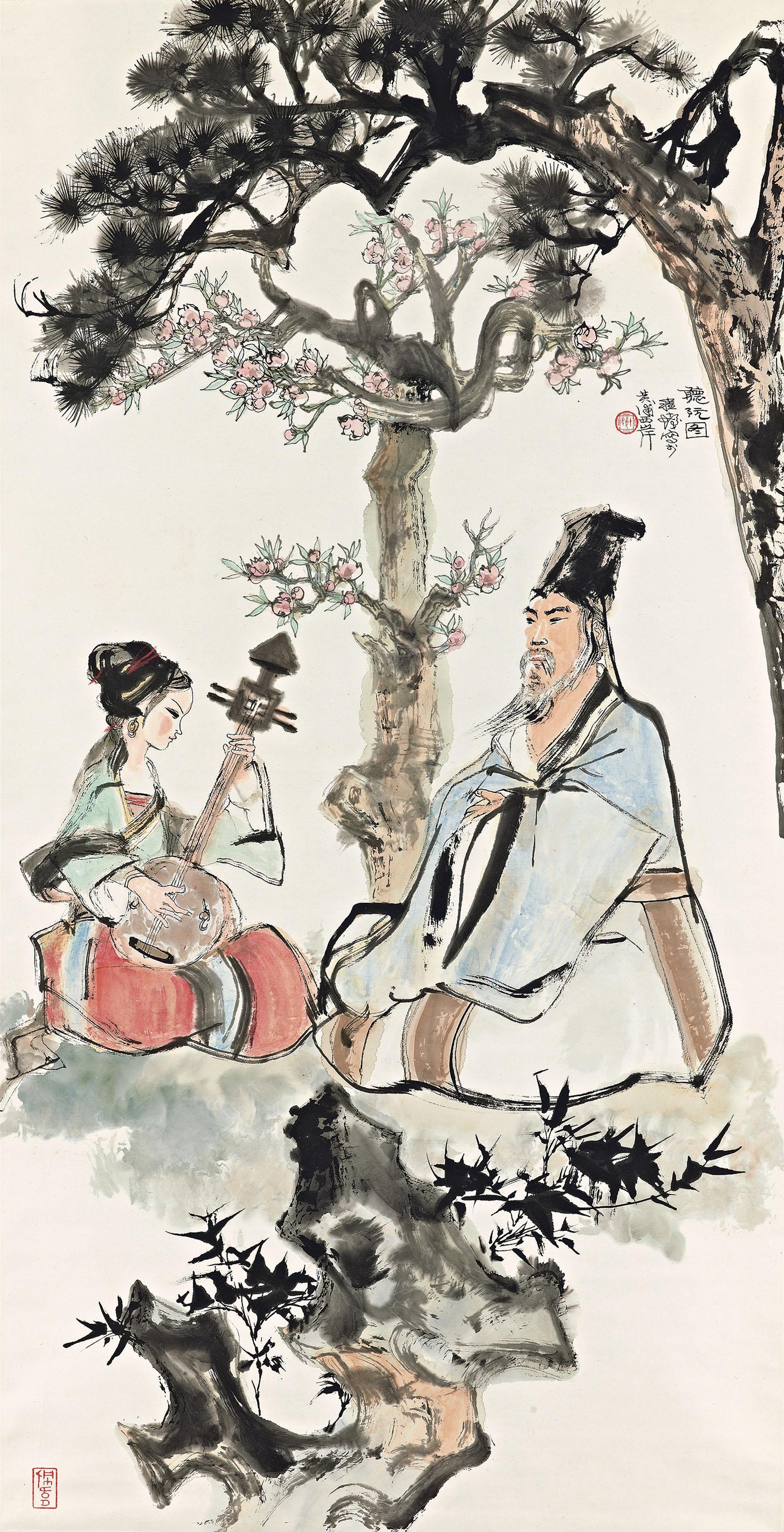 Girl Playing Qin
