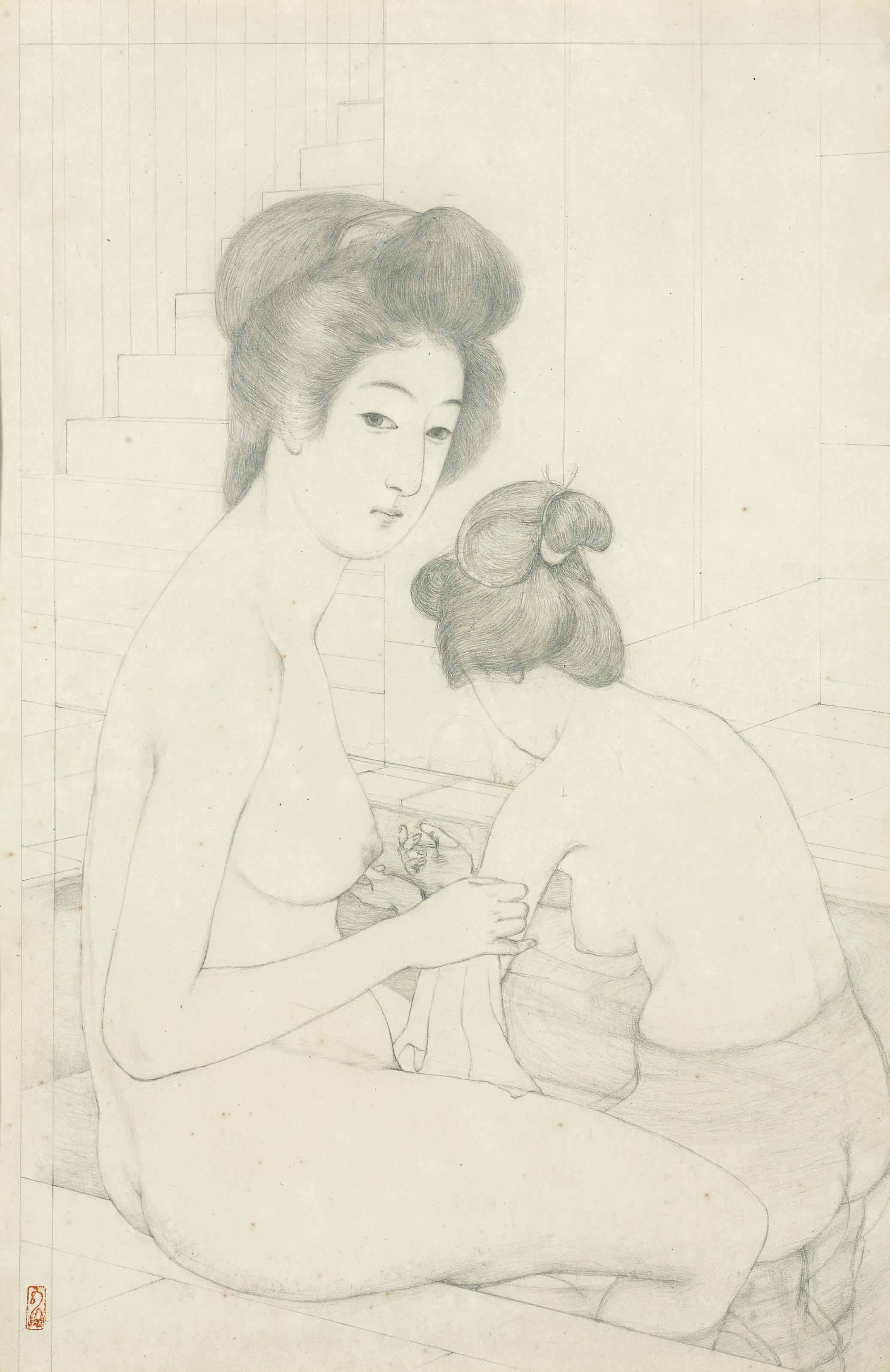 Two women in a bath