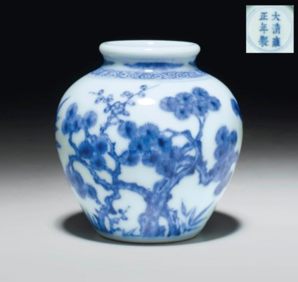 A SMALL BLUE AND WHITE OVOID J