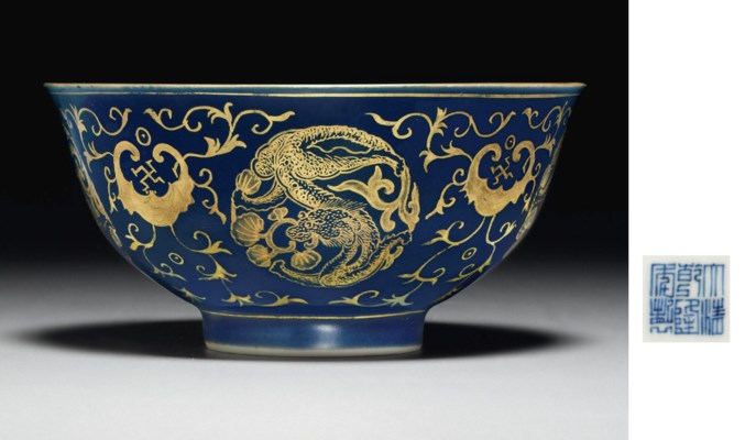 A GILT-DECORATED BLUE-GROUND B