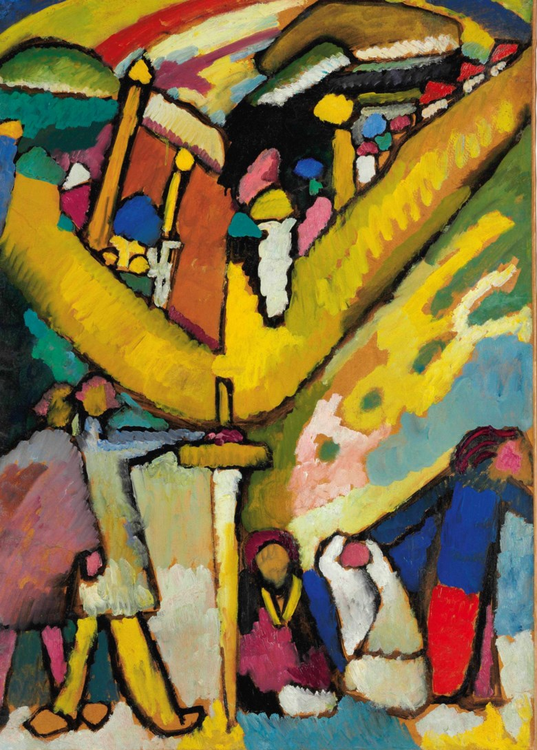 Wassily Kandinsky (1866-1944), Studie für Improvisation 8, 1909. 38⅝ x 27½  in (98 x 70  cm). Sold for $23,042,500 on 7 November 2012  at Christie's in New York