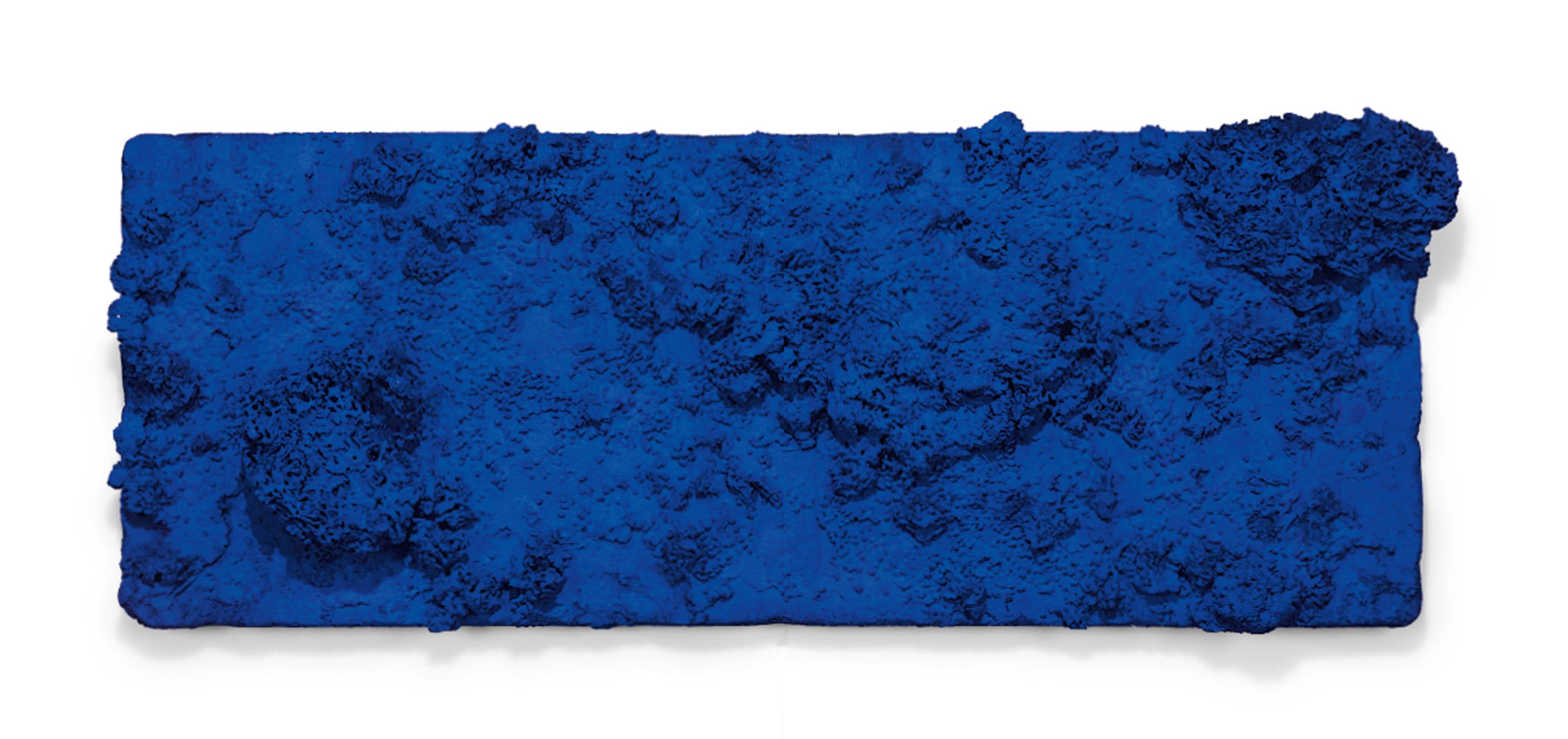 Accord Bleu (Sponge Relief)