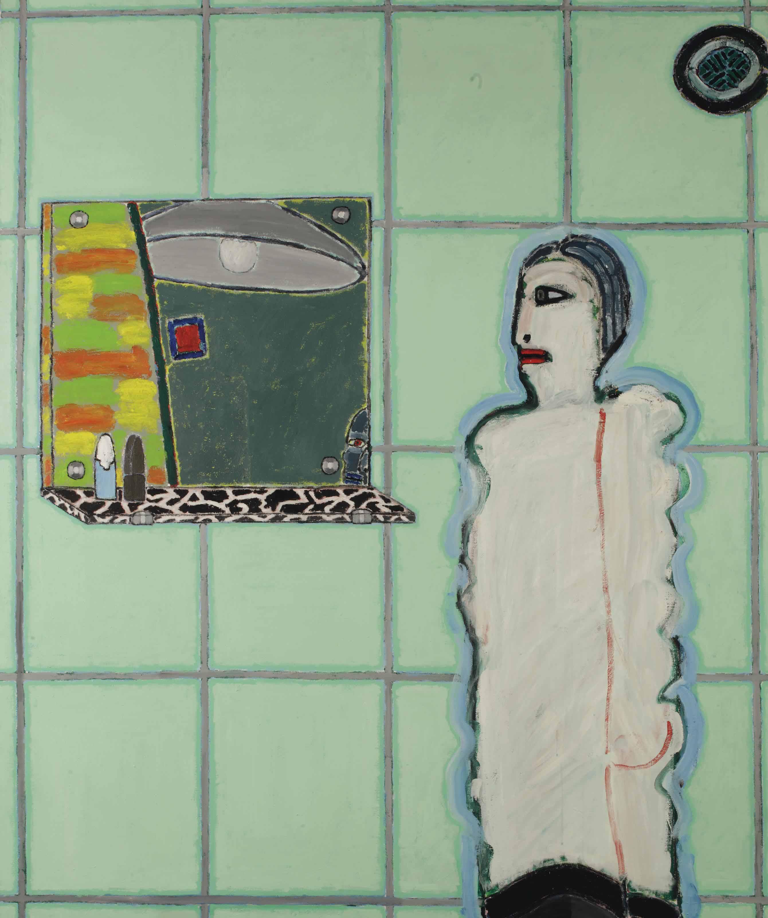 Het teken of de ontdekking of vrouw voor spiegel (3e versie)
