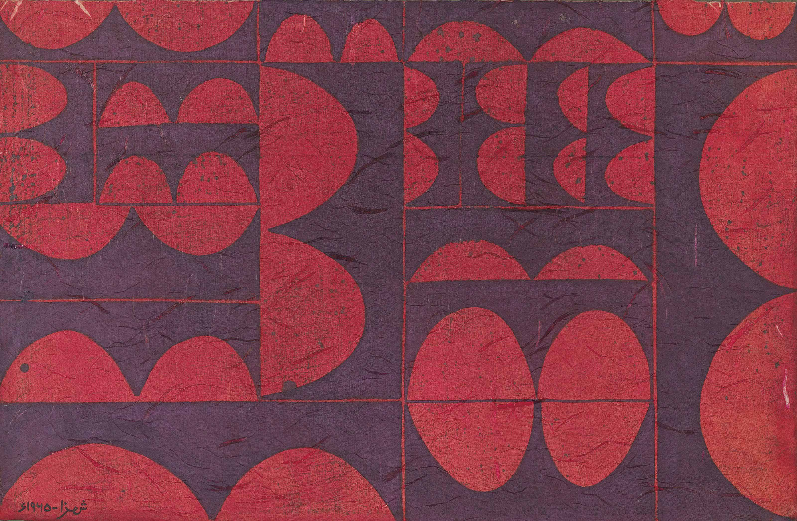 Untitled (Red and Blue Composition)