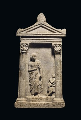 Analysis of Kallimachos' Grave Stele of Hegeso