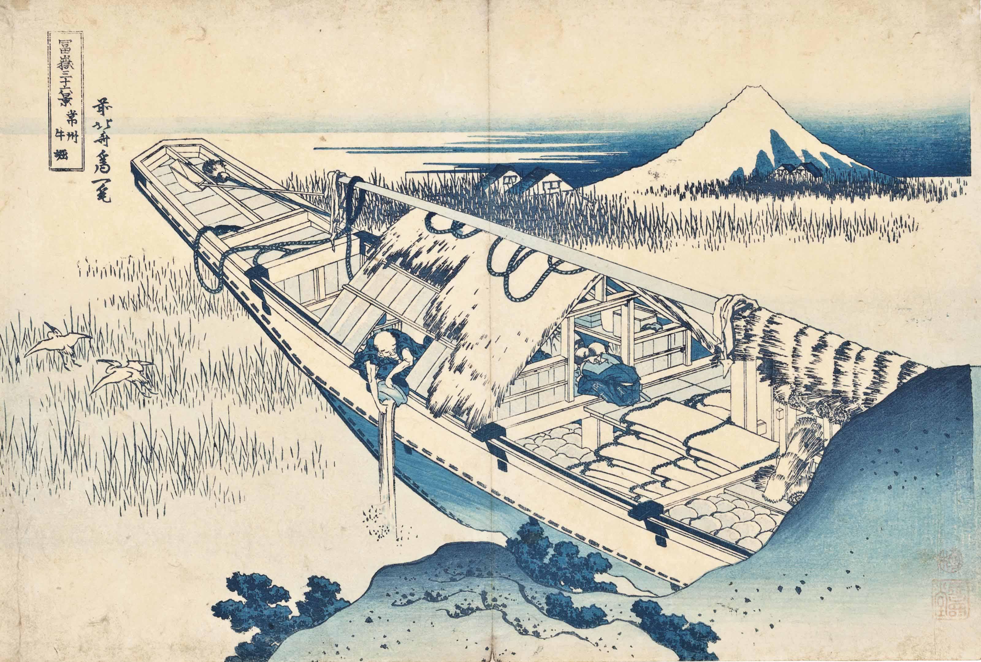 KATSUSHIKA HOKUSAI (1760 -1849)