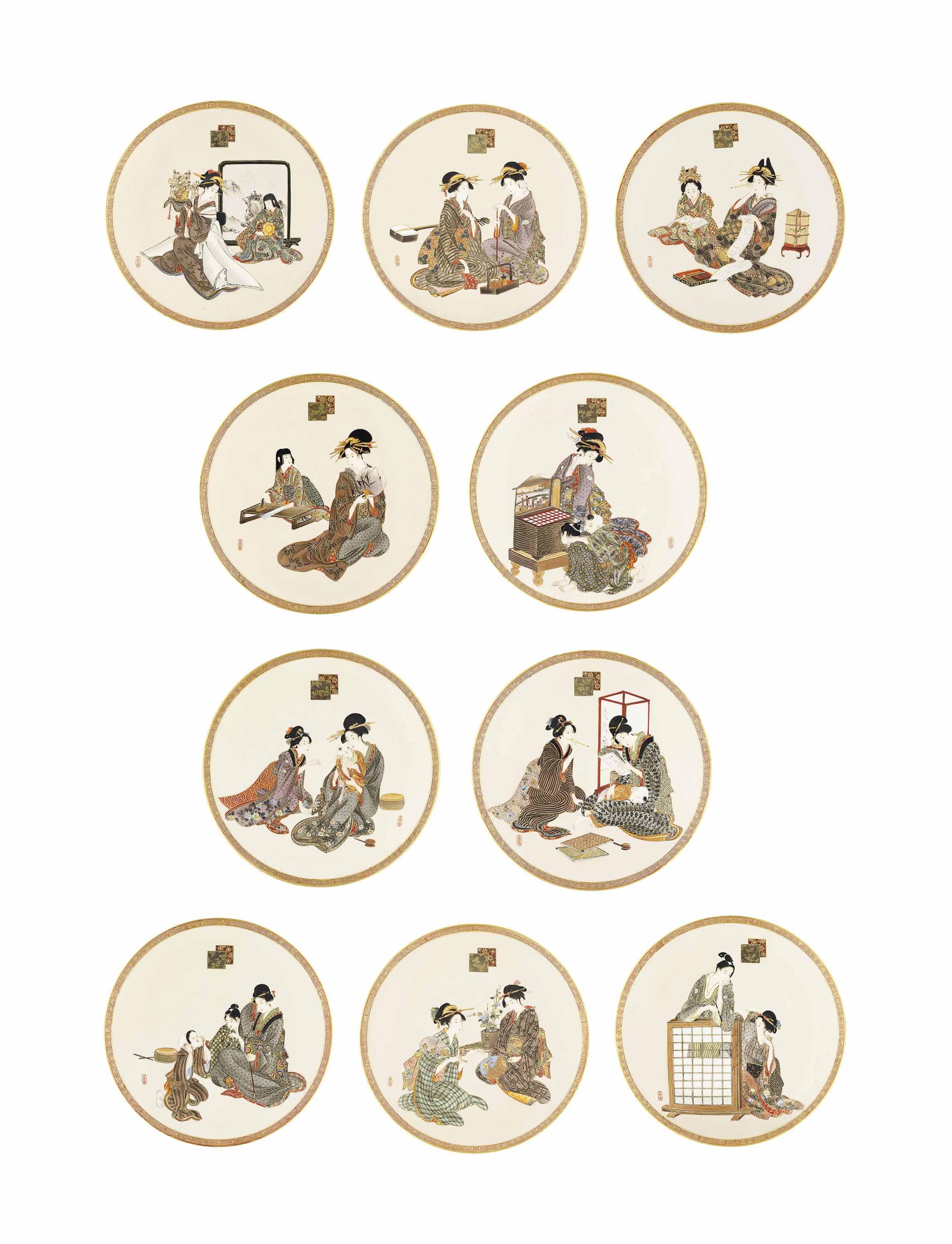 A Set of Ten Impressive Kinkozan Dishes