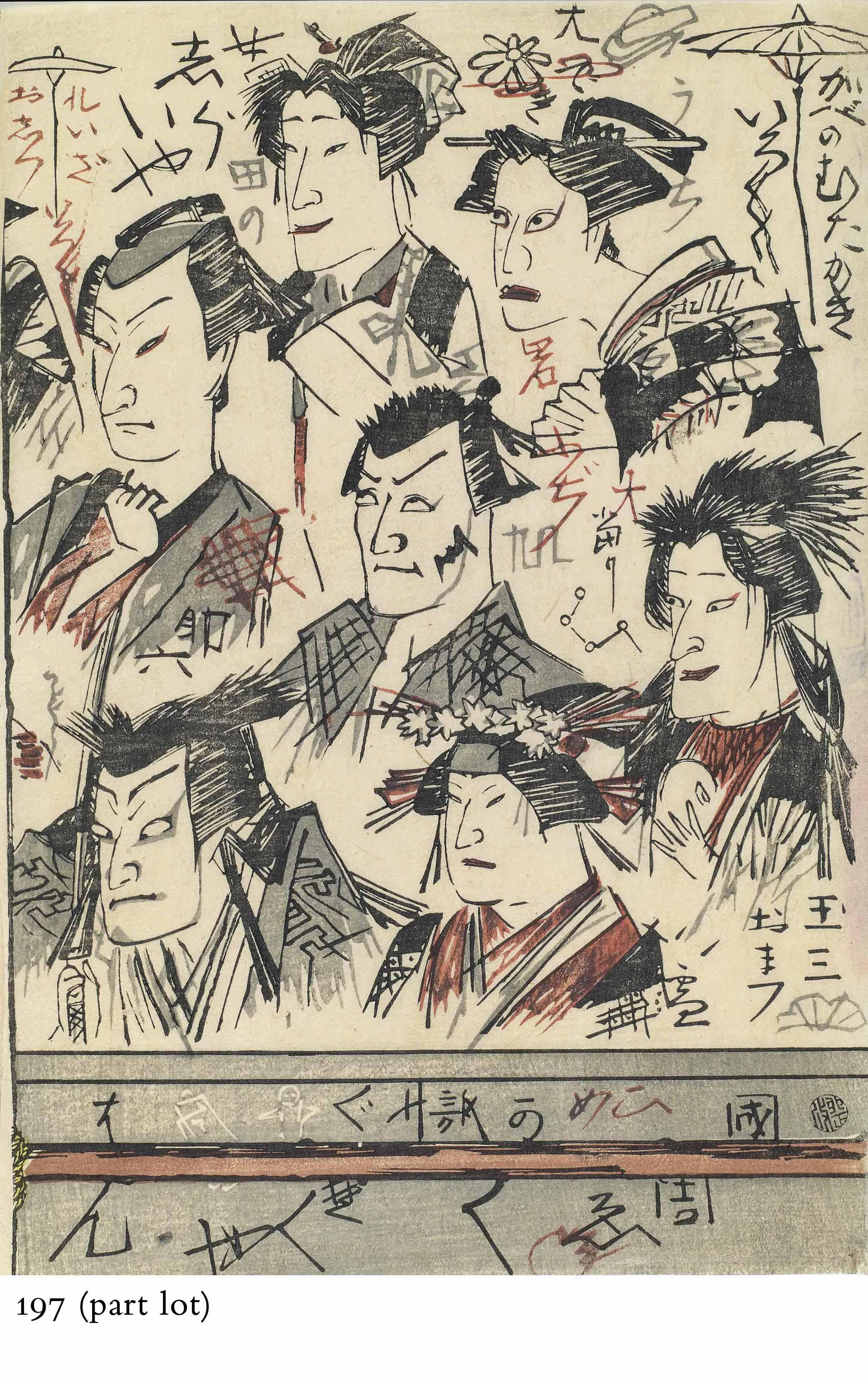 TOYOHARA KUNICHIKA (1835 -1900), UTAGAWA KUNISADA II (1823-1880) AND OTHERS