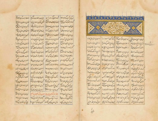 an analysis of the illuminated rumi a poem by jalal al din rumi Citation n° 3399 : jalâl ud dîn rumi, (balkh, khorasan, 1210 — konya, anatolie, 1273), poète mystique persan, islam, soufisme.