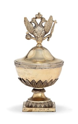 A RUSSIAN SILVER-GILT CONTAINE