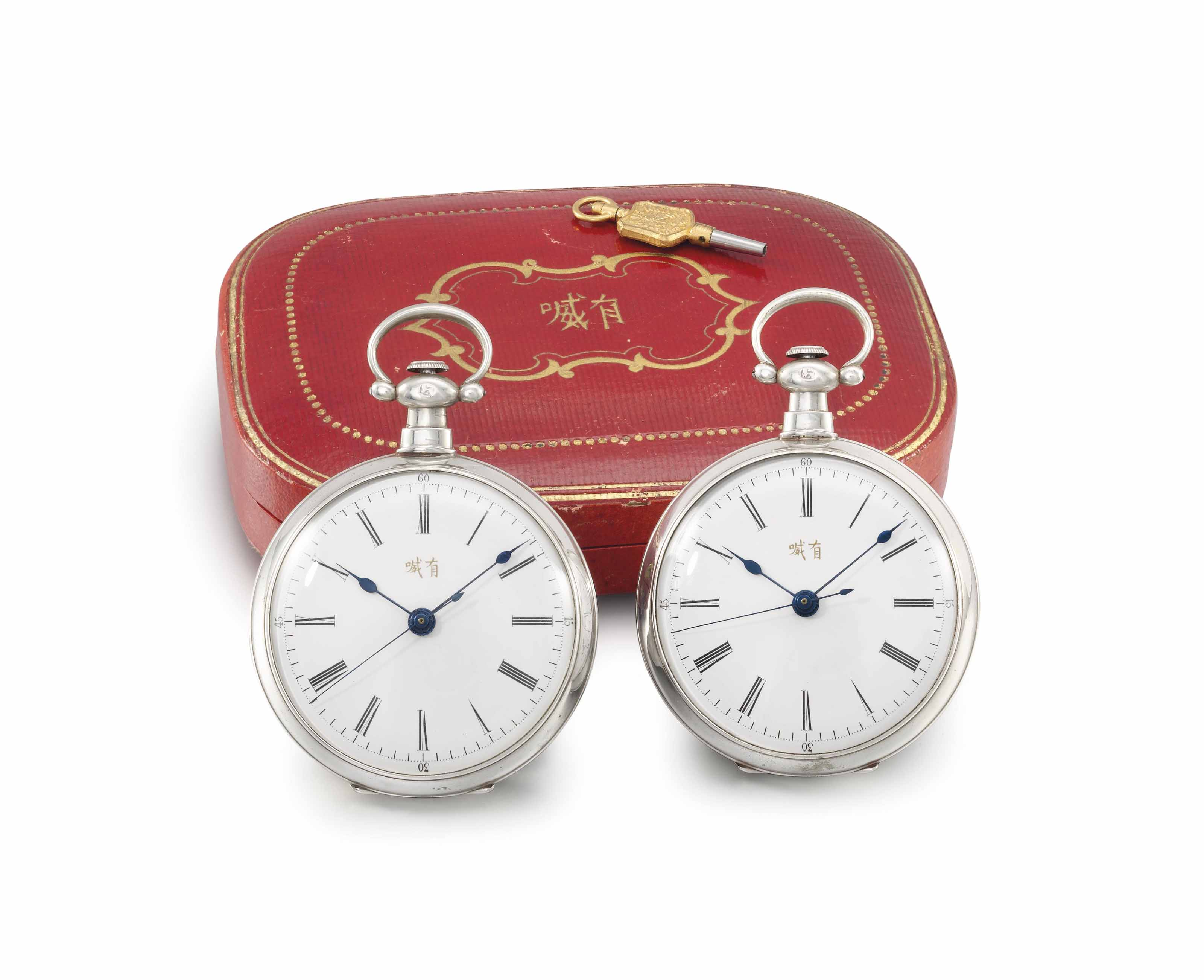 Juvet. A rare and fine pair of silver openface lever watches with sweep centre seconds, made for the Chinese market