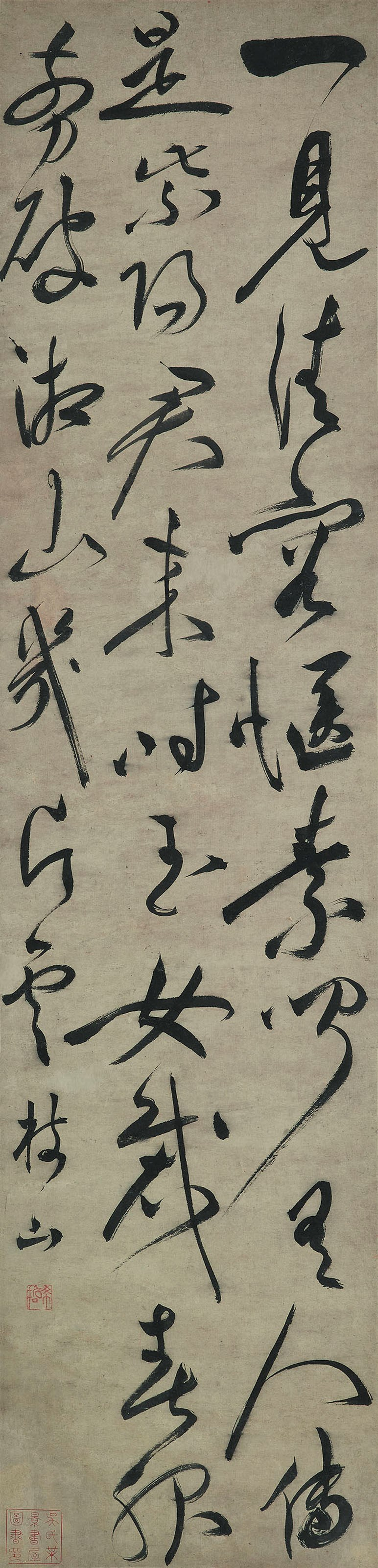 Zhu Yunming (1460-1526), Seven-character Poem in Cursive Script. The work was formerly in the collection of the renowned artist-cum-collector Wu Hufan (1894-1968) and is recorded in Wu Hufans essays, published in 2004. 136.5 x 32.4  cm (53⅝ x 12¾  in). Sold for HK$10,830,000 on 27 May 2013  at Christie's in Hong Kong